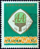 """CHINA - CIRCA 1971: A stamp printed in China from the """"Afro-Asian Table Tennis Friendship Invitational tournament"""" issue shows the badge of tournament, circa 1971. — Stock Photo"""