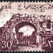 Stock Photo: EGYPT - CIRC1959: stamp printed in Egypt shows stone archway, circ1959.