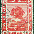 EGYPT - CIRCA 1914: A stamp printed in Egypt shows the Great Sphinx of Giza, circa 1914. — Stock Photo