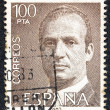 SPAIN - CIRCA 1981: A stamp printed in Spain shows a portrait of King Juan Carlos I, circa 1981. — Stock Photo #18327209