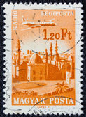 """HUNGARY - CIRCA 1966: A stamp printed in Hungary from the """"Plane over Cities served by Hungarian Airways"""" issue shows Cairo, circa 1966. — Stock Photo"""