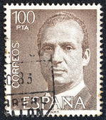 SPAIN - CIRCA 1981: A stamp printed in Spain shows a portrait of King Juan Carlos I, circa 1981. — Stockfoto