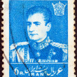 IRAN - CIRC1958: stamp printed in Irshows Mohammad RezPahlavi, circ1958. — Stock Photo #18792361
