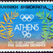 Stock Photo: GREECE - CIRC1988: stamp printed in Greece issued for Athens candidacy of 1996 summer Olympic games shows olive branches, circ1988.