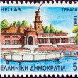 "GREECE - CIRCA 1990: A stamp printed in Greece from the ""Prefecture Capitals (2nd series)"" issue shows Fort, Trikala, Thessaly, circa 1990. — Stock Photo"