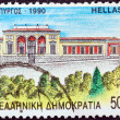 "Stock Photo: GREECE - CIRC1990: stamp printed in Greece from ""Prefecture Capitals (2nd series)"" issue shows Market, Pyrgos, Elia, circ1990."