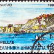"Stock Photo: GREECE - CIRC1990: stamp printed in Greece from ""Prefecture Capitals (2nd series)"" issue shows Citadel and islet, Nauplio, Argolis, circ1990."