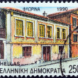 "GREECE - CIRCA 1990: A stamp printed in Greece from the ""Prefecture Capitals (2nd series)"" issue shows street, Florina, Macedonia, circa 1990. — Stock Photo"