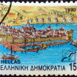 "Stock Photo: GREECE - CIRC1990: stamp printed in Greece from ""Prefecture Capitals (2nd series)"" issue shows view of Chios town, Chios island, circ1990."
