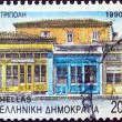 "Stock Photo: GREECE - CIRC1990: stamp printed in Greece from ""Prefecture Capitals (2nd series)"" issue shows street, Tripolis, Arcadia, circ1990."
