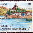 "Stock Photo: GREECE - CIRC1990: stamp printed in Greece from ""Prefecture Capitals (2nd series)"" issue shows lake and island, Ioannina, Epirus, circ1990."