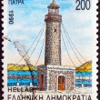 "Stock Photo: GREECE - CIRC1990: stamp printed in Greece from ""Prefecture Capitals (2nd series)"" issue shows Lighthouse, Patras, Achaea, circ1990."