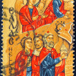 "GREECE - CIRCA 1972: A stamp printed in Greece from the ""Christmas"" issue shows the Adoration of the Magi, circa 1972. — Stock Photo"