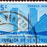 Постер, плакат: VENEZUELA CIRCA 1956: A stamp printed in Venezuela from the Public Works issue shows Simon Bolivar Centre Caracas circa 1956