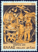 """GREECE - CIRCA 1974: A stamp printed in Greece from the """"Greek Mythology (3rd series)"""" issue shows Theocracy of Zeus (vase), circa 1974. — Stock Photo"""