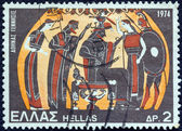 """GREECE - CIRCA 1974: A stamp printed in Greece from the """"Greek Mythology (3rd series)"""" issue shows Athena's Birth (vase), circa 1974. — Stock Photo"""