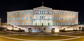 Panoramic view of the Greek Parliament building at night, Athens — Stock Photo