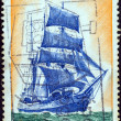 "FRANCE - CIRC1972: stamp printed in France from ""French Sailing Ships"" issue shows ""Cote d'Emeraude"" Grand Banks Fishing barquentine, circ1972. — Stock Photo #19757143"