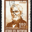 ARGENTINA - CIRCA 1962: A stamp printed in Argentina shows Guillermo Brown, Irish-born Argentine Navy admiral, circa 1962. — Stock Photo