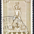 "GREECE - CIRCA 1947: A stamp printed in Greece from the ''Dodecanese integration"" issue shows Colossus of Rhodes, circa 1947. — Stock Photo"