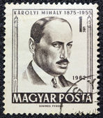 HUNGARY - CIRCA 1962: A postage stamp printed in Hungary shows count Mihaly Karolyi who was briefly Hungary's leader in 1918-19 during a short-lived democracy, circa 1962. — Stock Photo