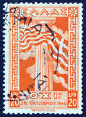"GREECE - CIRCA 1945: A stamp printed in Greece from the ""Resistance to Italian Ultimatum"" issue shows Greek flags and doric column, circa 1945. — Stock Photo"