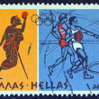 "GREECE - CIRCA 1976: A stamp printed in Greece from the ""Olympic Games, Montreal"" issue shows a basketball game, circa 1976. — Stock Photo"