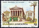 "GREECE - CIRCA 1993: A stamp printed in Greece from the ""Modern Athens"" issue shows the National Library, circa 1993. — Stock Photo"