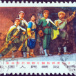"Stock Photo: CHIN- CIRC1970: stamp printed in Chinfrom ""Taking Tiger Mountain by Strategy (Beijing opera)"" issue shows Arrived at mountain, circ1970."