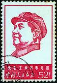 CHINA - CIRCA 1967: A stamp printed in China shows a portrait of Mao Zedong, circa 1967. — Stock Photo