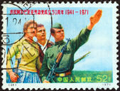 """CHINA - CIRCA 1971: A stamp printed in China from the """"30th anniversary of Founding of the Albanian Labor Party"""" issue shows """"the country not allowing to be invaded"""", circa 1971. — Stock Photo"""