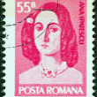 ROMANIA - CIRCA 1975: A stamp printed in Romania shows Ana Ipatescu, fighter in 1848 revolution, circa 1975. — Stock Photo