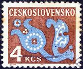 CZECHOSLOVAKIA - CIRCA 1971: A stamp printed in Czechoslovakia shows a stylized plant, circa 1971. — Stock Photo