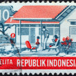 "Foto Stock: INDONESIA - CIRCA 1969: A stamp printed in Indonesia from the ""Five-year Development Plan"" issue shows Modern family (Social Welfare), circa 1969."