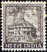 INDIA - CIRCA 1965: A stamp printed in India shows Somnath Temple, circa 1965. — Stock Photo