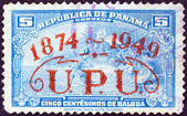 PANAMA - CIRCA 1949: A stamp printed in Panama issued for the 75th anniversary of the UPU shows Vasco Nunez de Balboa taking possession of the Pacific Ocean,circa 1949. — Stock Photo