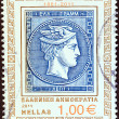 "Stock Photo: GREECE - CIRC2011: stamp printed in Greece from ""150 Years since issue of First Greek Stamp"" issue shows depiction of 20 leptstamp (Head of god Hermes), circ2011."