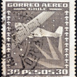 CHILE - CIRCA 1934: A stamp printed in Chile shows stylized Dornier Wal flying boat and compass, circa 1934.  — Stock Photo