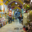 Stock Photo: Grand Bazaar, Istanbul, Turkey