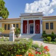 Постер, плакат: Archaeological Museum of Volos Thessaly Greece