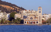 Saint Constantine and Helen church, Volos, Thessaly, Greece — Stock Photo
