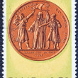 "GREECE - CIRCA 1971: A stamp printed in Greece from the ""150th Anniversary of War of Independence (1st issue). The Church"" shows warriors taking the oath on a medal, circa 1971. — Foto Stock"
