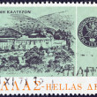 "GREECE - CIRCA 1971:A stamp printed in Greece from the ""150th Anniversary of War of Independence (5th issue). Government"" shows Kaltezon Monastery and Seal of Peloponnesian Senate, circa 1971. — Stock Photo #24565871"