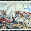 "GREECE - CIRC1971: stamp printed in Greece from ""150th Anniversary of War of Independence (4th issue). War on Land"" shows Battle of Maniaki (1825) from lithograph, circ1971. — Stock Photo #24565889"