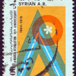 Royalty-Free Stock Photo: SYRIA - CIRCA 1979: A stamp printed in Syria issued for the 16th anniversary of 1963 March Revolution when the Ba\'ath party took control of the country, circa 1979.