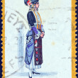 """GREECE - CIRCA 1973: A stamp printed in Greece from the """"Traditional Greek Costumes 2nd part"""" issue shows a woman from Alexandreia, Macedonia (Roumlouki), circa 1973. — Stock Photo #24565907"""