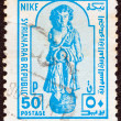 Royalty-Free Stock Photo: SYRIA - CIRCA 1976: A stamp printed in Syria shows an ancient Statue of Nike, circa 1976.