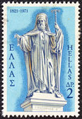 """GREECE - CIRCA 1971: A stamp printed in Greece from the """"150th Anniversary of War of Independence (1st issue). The Church"""" shows Patriarch Gregory V (statue by Phitalis), circa 1971. — Stock Photo"""
