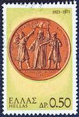 """Grécia - circa 1971: """". 150 anos da guerra da independência (1 questão) a igreja"""" um selo impresso na grécia a partir da mostra guerreiros prestar juramento em uma medalha, por volta de 1971. — Foto Stock"""