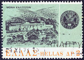 "GREECE - CIRCA 1971:A stamp printed in Greece from the ""150th Anniversary of War of Independence (5th issue). Government"" shows Kaltezon Monastery and Seal of Peloponnesian Senate, circa 1971. — Stock Photo"